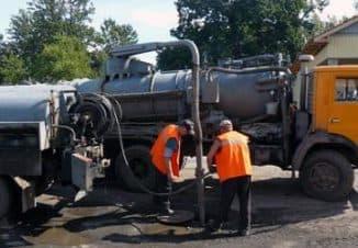 Выкачивание канализации